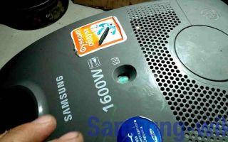 Как разобрать пылесос Самсунг – пошаговая инструкция