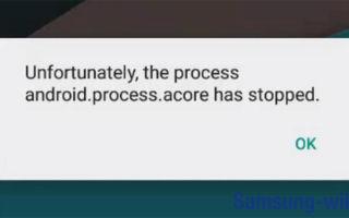Android.Process.Acore: что это такое и как это исправить