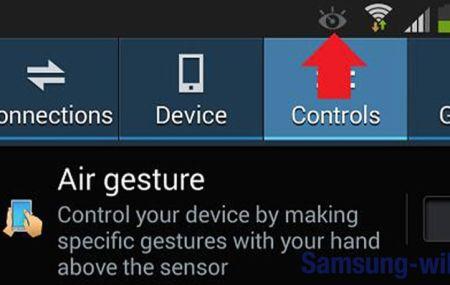 Что означает значок глаза на телефоне Самсунг