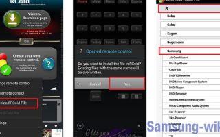 Как поменять регион на телефоне Samsung Galaxy