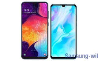 Сравнить Huawei P30 Lite и Samsung A50 – какой смартфон лучше?