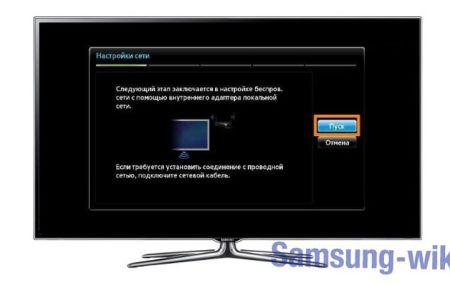 Как настроить телевизор Samsung Smart – пошаговая инструкция