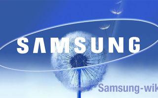 Сколько лет компании Самсунг