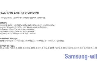 Гарантия на пылесосы от компании Samsung
