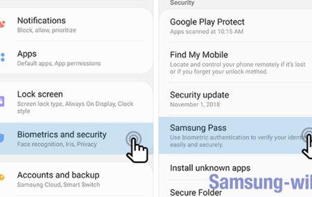 Samsung Pass – что это за программа и зачем она нужна
