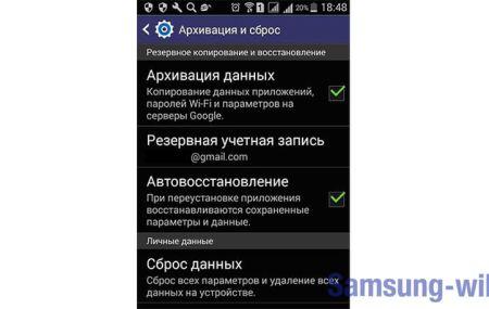Как сбросить планшет Samsung до заводских настроек