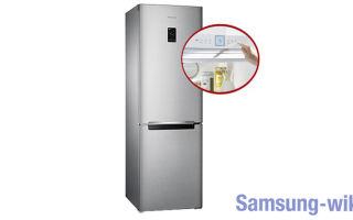 Как настроить температуру на холодильнике Самсунг
