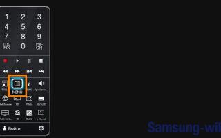 Как отключить голосовое сопровождение на телевизоре Самсунг