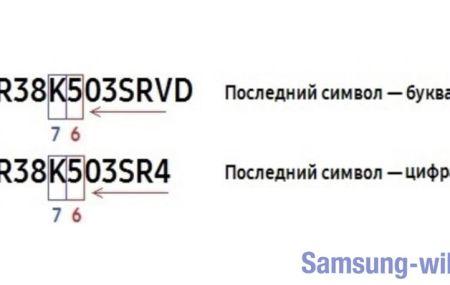 Как определить дату изготовления телефона Samsung