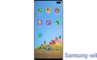Как отключить детский режим на телефоне Samsung