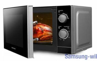 Как пользоваться микроволновкой Samsung