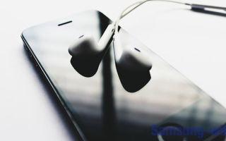 Как пользоваться Samsung Music