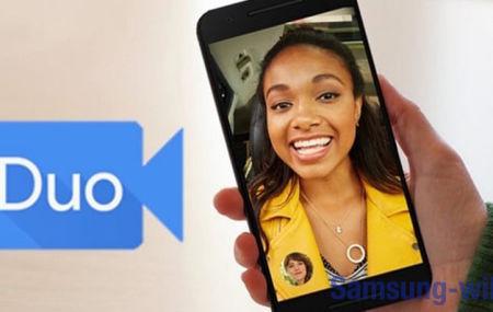 Duo на Андроид: что это за программа, нужна ли она на телефоне