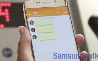 Как восстановить сообщение на телефоне Samsung