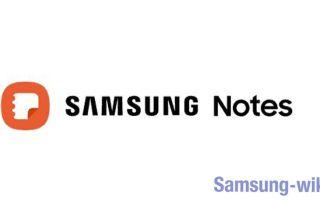 Samsung Notes: что это за приложение на телефоне
