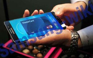 Как оплачивать покупки при помощи Samsung Pay