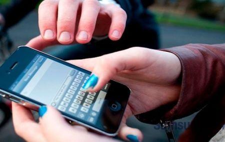 Как найти украденный телефон Android?