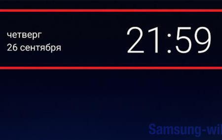 Как установить будильник на телефон Самсунг