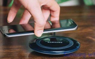 Какие телефоны Самсунг поддерживают беспроводную зарядку