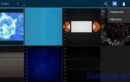 Как обрезать видео на телефоне Android Samsung
