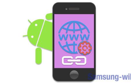 Как включить мобильный Интернет на телефоне Android