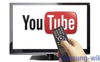 Почему не работает Ютуб на телевизоре Samsung