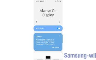 13 фишек и возможностей телефона Samsung