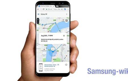 Как найти телефон Самсунг?