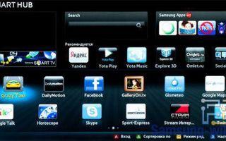 Что такое Samsung Smart Hub