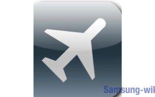 Как отключить режим полета «Авиарежим» в Самсунге
