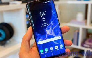 Как обновить прошивку на смартфоне Samsung Galaxy