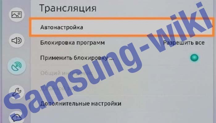 как подключить цифровое телевидение к телевизору samsung с приставкой