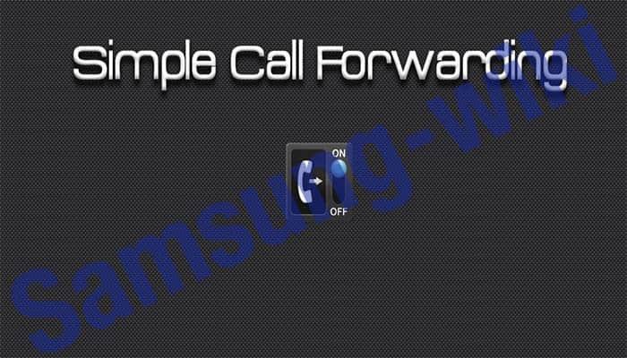 программа для переадресации вызова Simple Call Forwarding