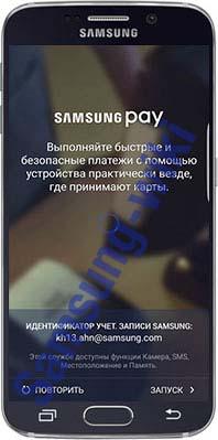 как оплачивать телефоном самсунг вместо карты сбербанка андроид