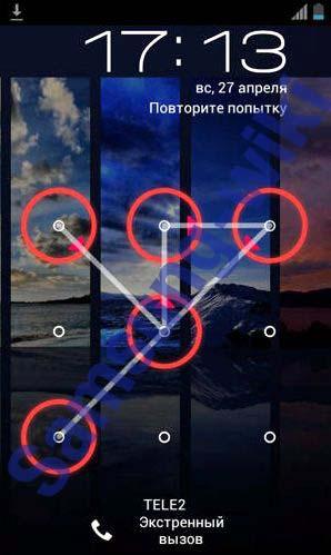 как снять блокировку экрана с телефона самсунг