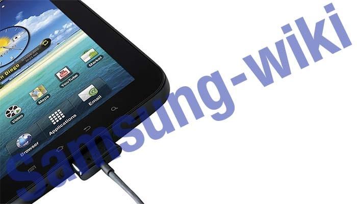 планшет самсунг не заряжается от зарядного устройства