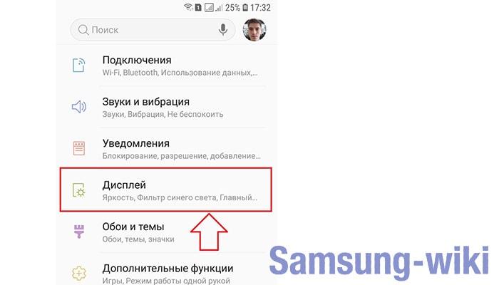изменить шрифт на телефоне самсунг