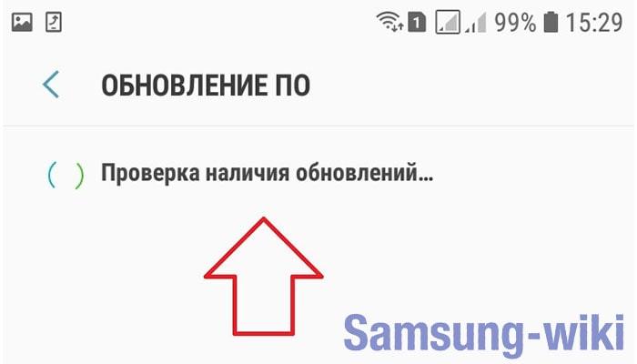 обновить андроид инструкция