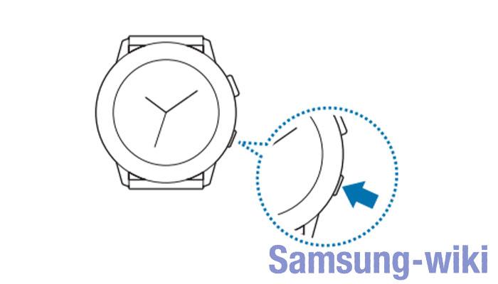 как перезагрузить часы galaxy watch часы