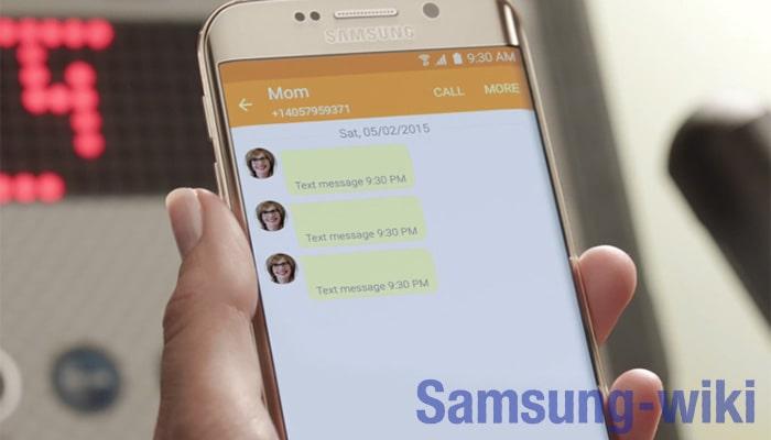 как восстановить смс на телефоне самсунг