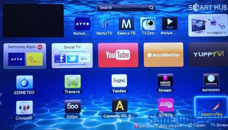 как настроить ютуб на телевизоре самсунг