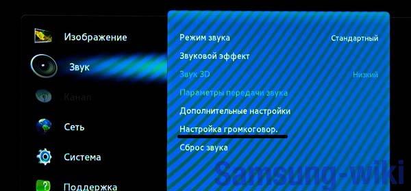 как подключить беспроводные наушники к телевизору samsung через bluetooth