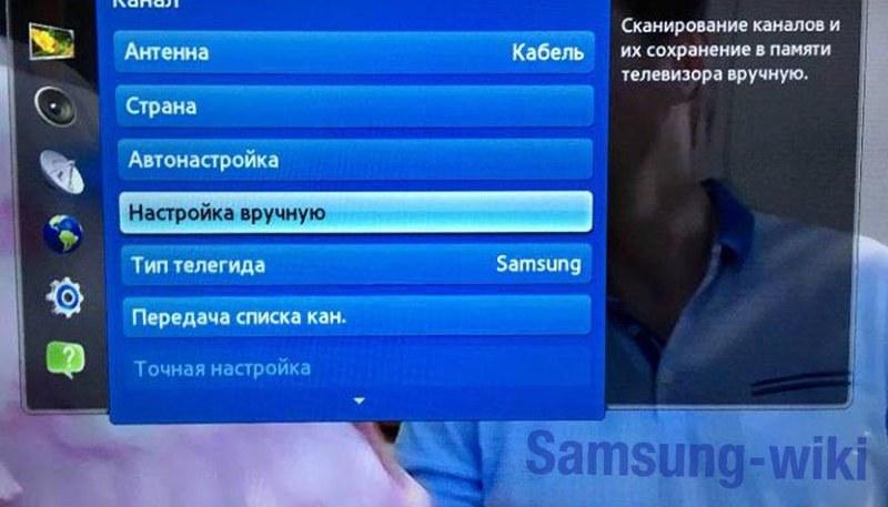 как вручную настроить телевизор самсунг aboutsmarttv ru