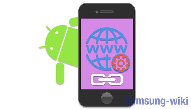мобильный интернет на смартфоне