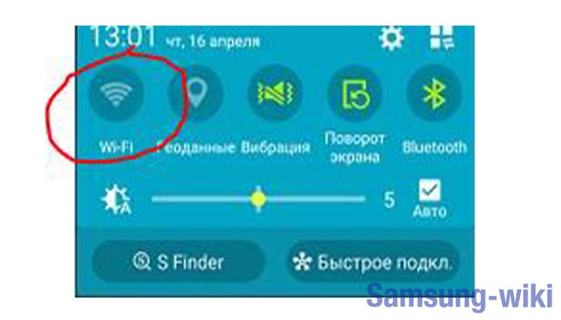 мобильный интернет на смартфоне андроид