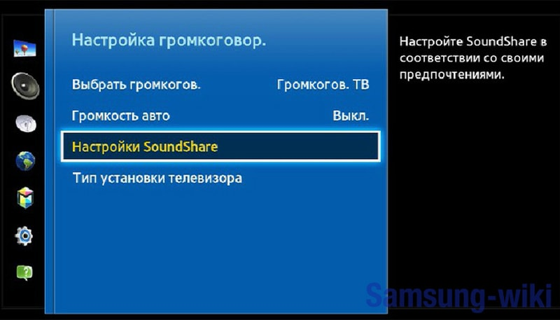 самсунг sound by akg