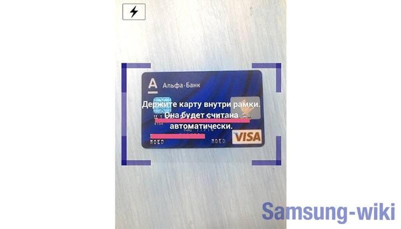 ubank что за приложение на самсунге отзывы