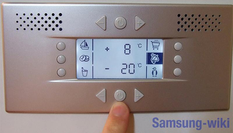 холодильник самсунг ноу фрост как настроить температуру и сохранить