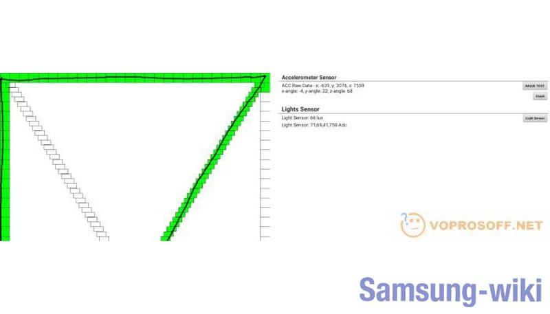 проверить сенсор на самсунге