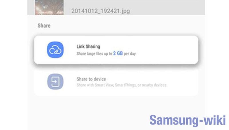 что такое link sharing на samsung